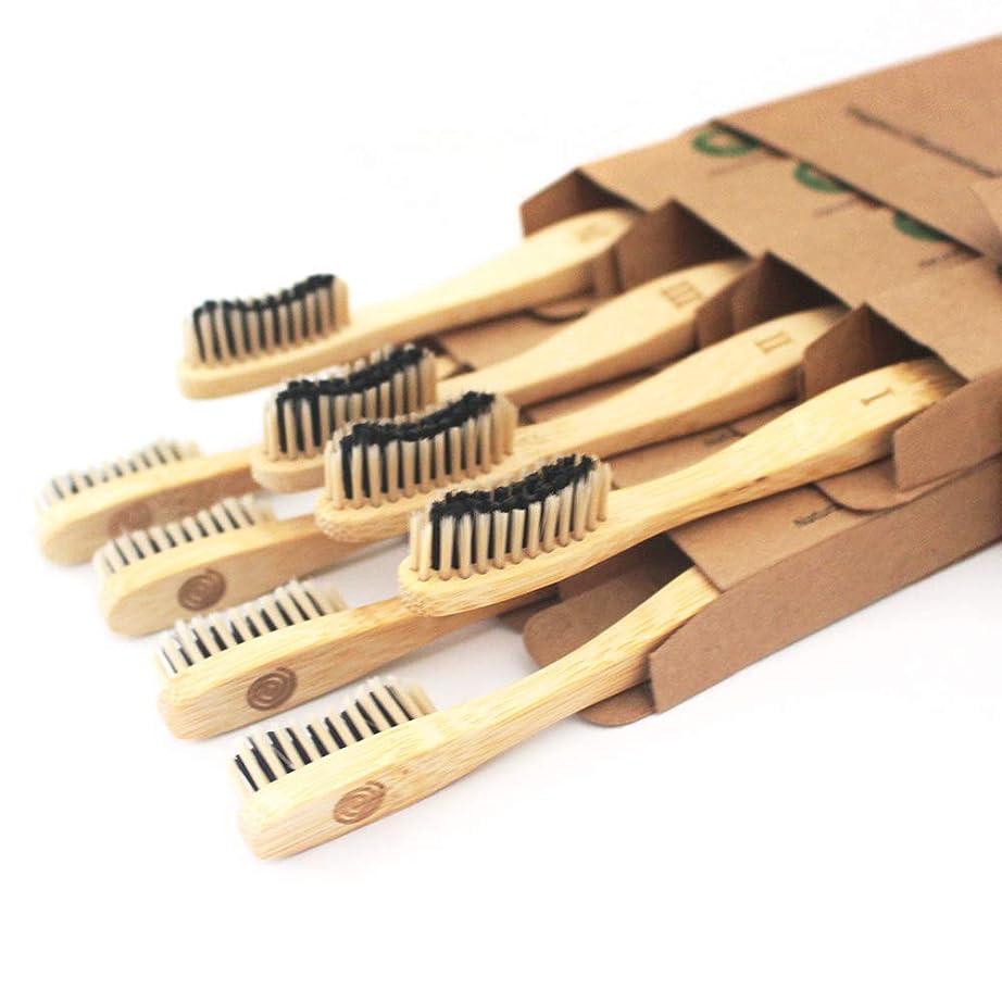 職業ワークショップブリードBamboo Toothbrush Charcoal Infused Bristles - BPA Free Soft Bristle, Organic Vegan tooth brush, Biodegradable Reusable Bamboo Toothbrushes   Eco-Friendly Natural Teeth Whitening  Adults set of 8 141[並行輸入]