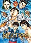 Kingdom Edition simple Tome 42