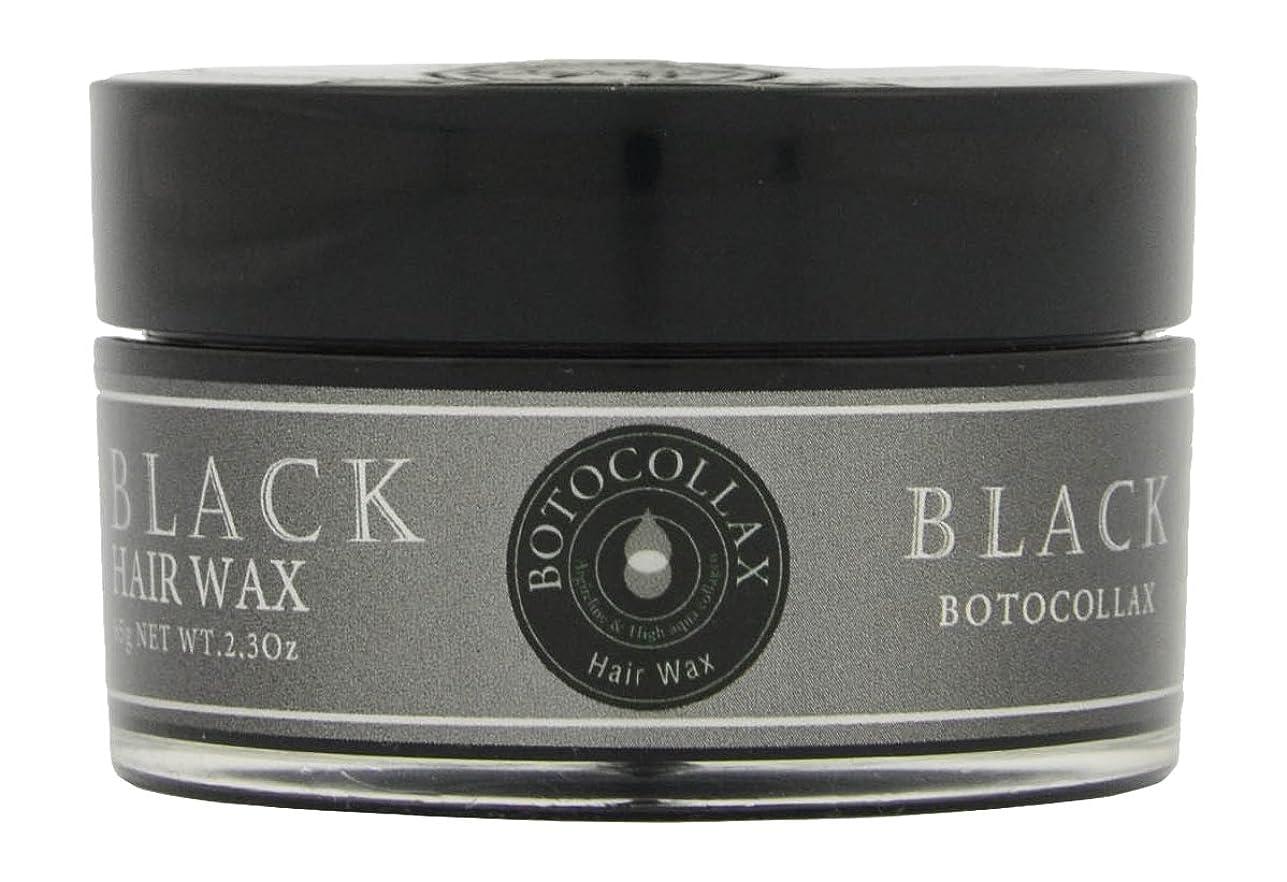 泣き叫ぶ実際の防腐剤ボトコラックス ブラック ヘアーワックス 65g