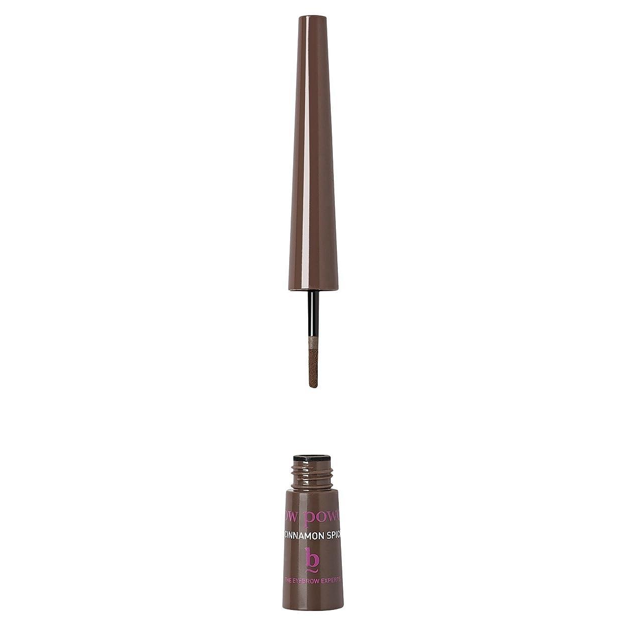 試用休憩するテクトニック眉パウダーシナモンスパイス0.7グラムBbr?wbar (bbr?wbar) (x6) - bbr?wbar Brow Powder Cinnamon Spice 0.7g (Pack of 6) [並行輸入品]