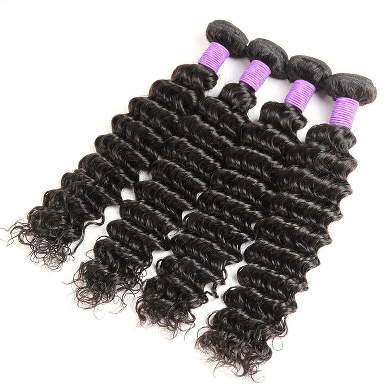 かき混ぜるおんどりまもなくYrattary ディープウェーブヘアバンドルブラジル100%未処理の人間の髪織り方ヘアエクステンションナチュラルブラックカラー女性複合かつらレースかつらロールプレイングかつら (色 : 黒, サイズ : 20 inch)