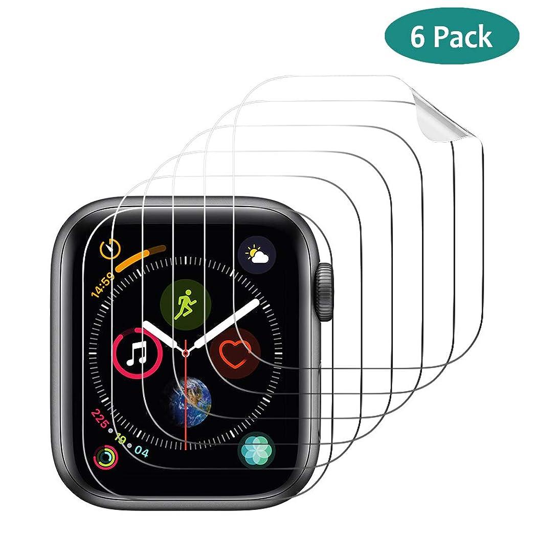 努力する賞賛するホイストGeeRic Apple Watch 4 40mm 対応 フィルム 6枚 アップルウォッチ 40mm 対応 スクリーンフィルム iWatch Series4 対応 保護フィルム 40mm ソフト TPU 弧状のエッジ加工 全面保護 防衝撃 (40mm)