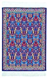 Eunoia Collections Mouse Pad - Oriental Carpet Woven Fabric Mousepad - Tientsin Design Beautiful Elegant, Woven Cloth Mouse Pads! Best Stocking Stuffers for Men & Women!