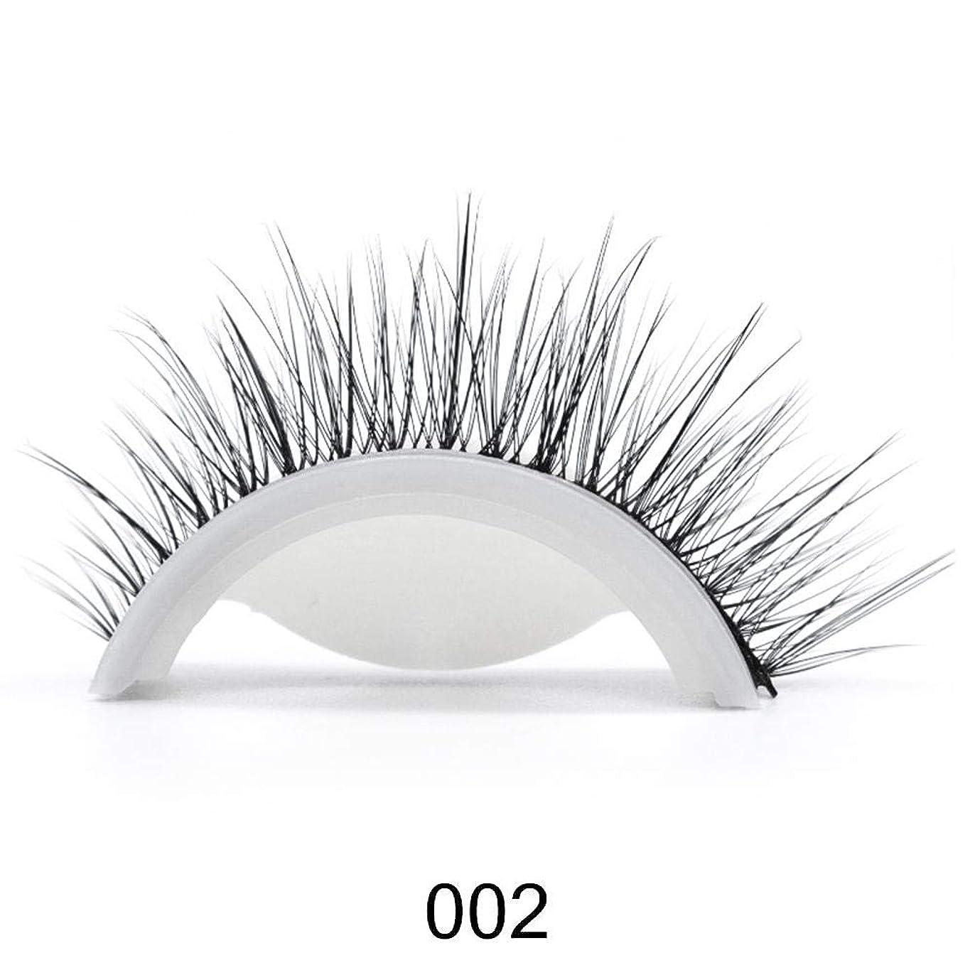 Viugreum つけまつげ つけまつ毛 上まつげ 自 3D 極薄 濃密 超軽量 軽量 つけまつ 接着剤ない 手作り ふんわり 大人気 新作