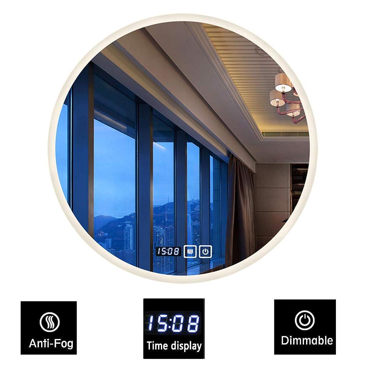 きらめきタブレット雪だるま高ルーメン壁掛けバニティミラー付き調整可能ホワイト/日光ラウンド付き、時間付き、曇り防止、+調光式メモリタッチボタン+ IP44防水