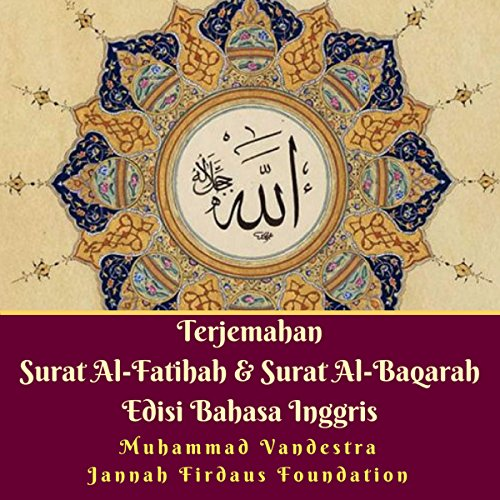 Terjemahan Surat Al-Fatihah & Surat Al-Baqarah cover art