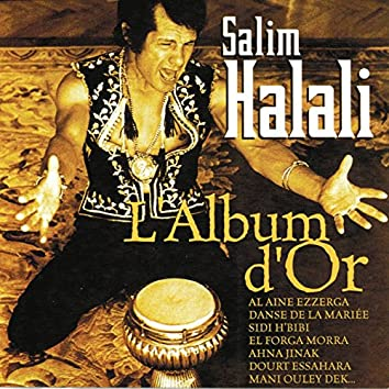 L'album d'or de Salim Halali, vol. 1