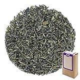 Núm. 1151: Té verde orgánico 'Chun Mee' - hojas sueltas ecológico - 250 g - GAIWAN® GERMANY - té verde de la agricultura ecológica en China