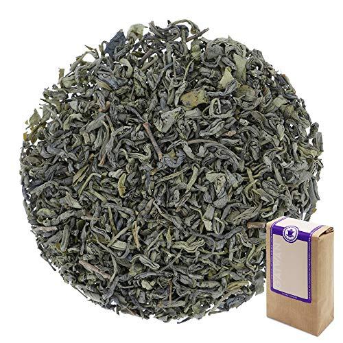 """N° 1151: Tè verde biologique in foglie """"Chun Mee"""" - 100 g - GAIWAN® GERMANY - tè in foglie, tè bio, China"""