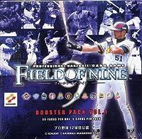 野球カード KONAMI 未開封【BOX】 フィールド・オブ・ナイン ブースターパック Vol.1