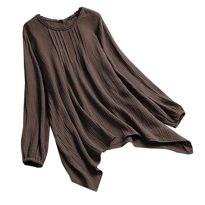 ブレンド欠席ふりをするシャツ liqiuxiang 袖調整可 快適 ゆったり ブラウス コンフォート 大きいサイズ レトロ Tシャツ レディース ロングスリーブ 薄手 ふんわり 無地 柔らかく トップス リゾート アウトドア 海 トラベル