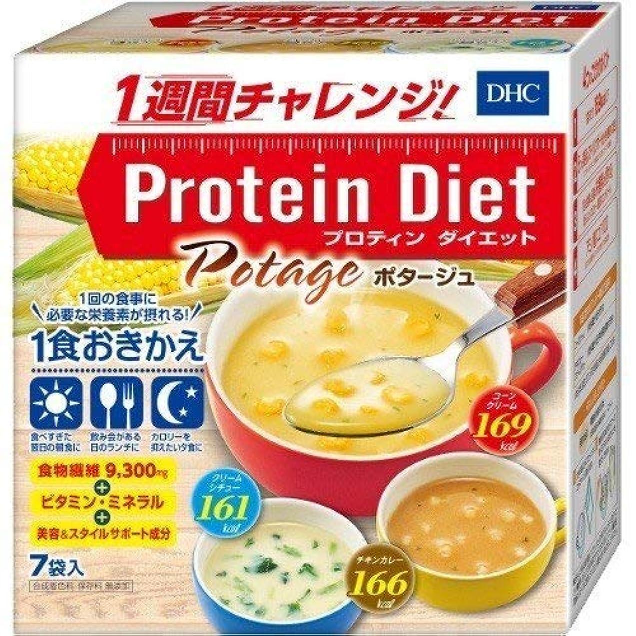 信条刺すレースDHC 健康食品相談室 DHC プロティンダイエット ポタージュ 7袋入 4511413406366