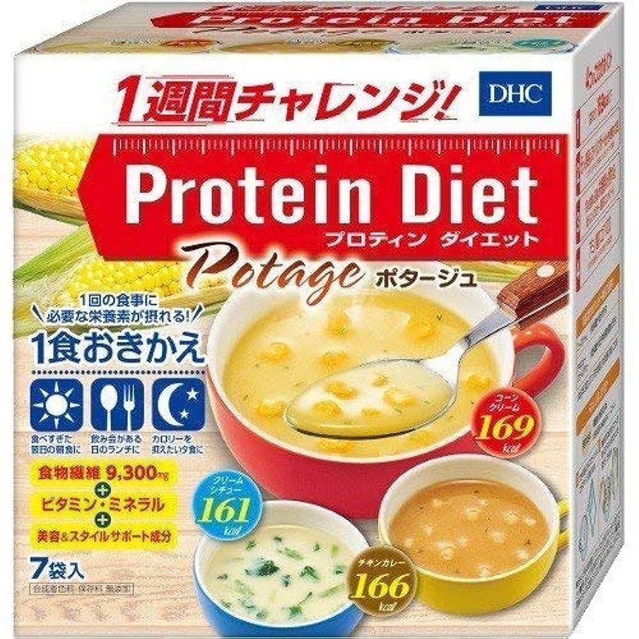 DHC 健康食品相談室 DHC プロティンダイエット ポタージュ 7袋入 4511413406366