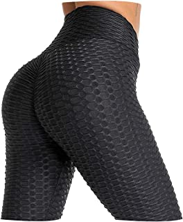 AIMILIA Women's Butt Lift Sexy Gym Leggings High Waist Yoga Pants Booty Scrunch Thick Tummy Control Workout Running Elasti...