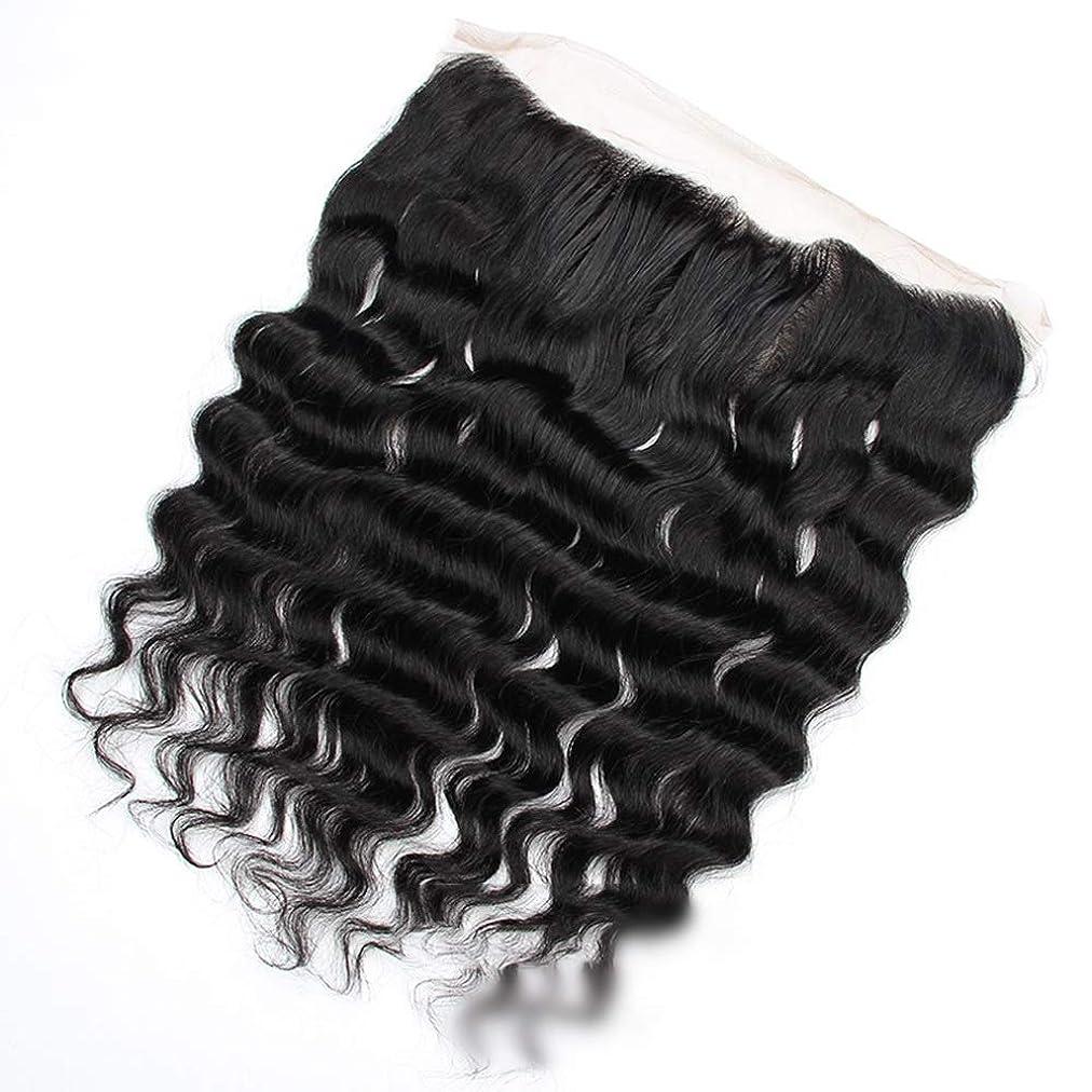 聴衆バラバラにする頬骨YESONEEP フリーパーツ13x4レース前頭閉鎖ブラジル人毛ディープウェーブカーリーヘア(黒、8インチ-20インチ、110g)ロングカーリーウィッグ (色 : 黒, サイズ : 10 inch)