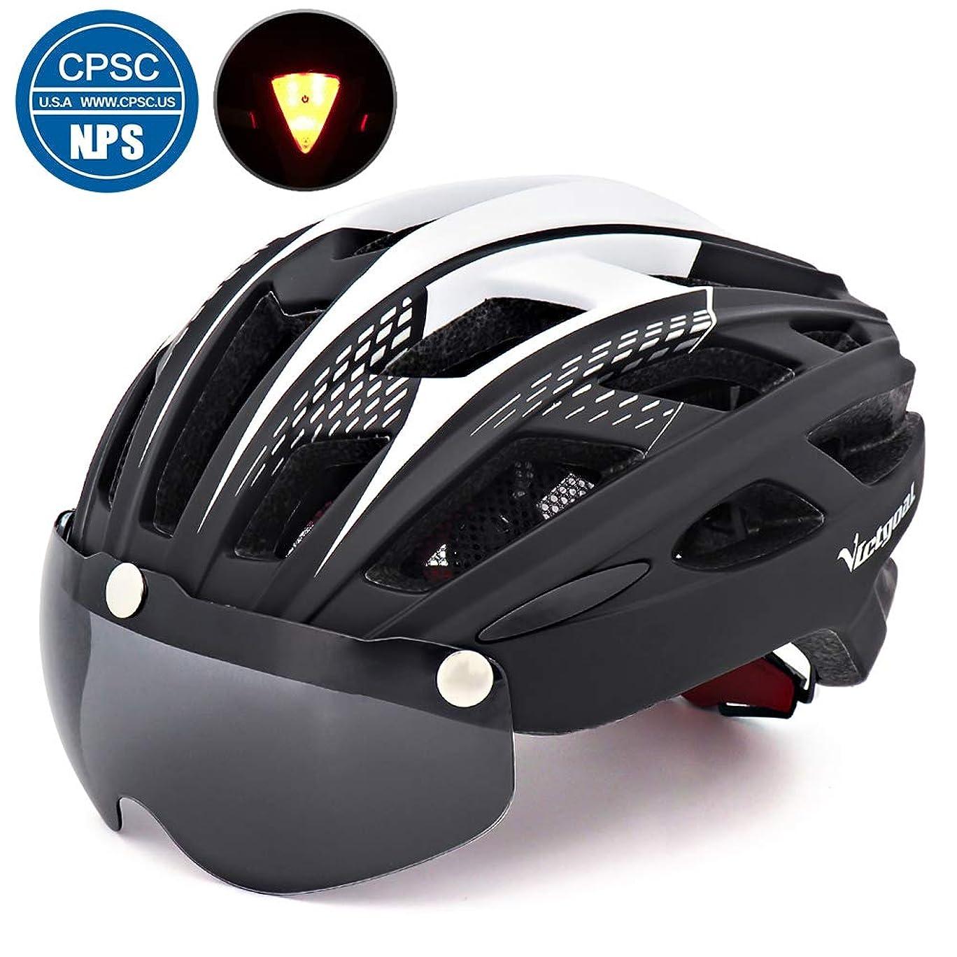 グリップ天気かんがい自転車 ヘルメット, VICTGOAL大人男女兼用 で磁気ゴーグルバ 超軽量 高剛性 サイクリング ロードバイク クロスバイク スポーツ 通気 サイズ調整可能