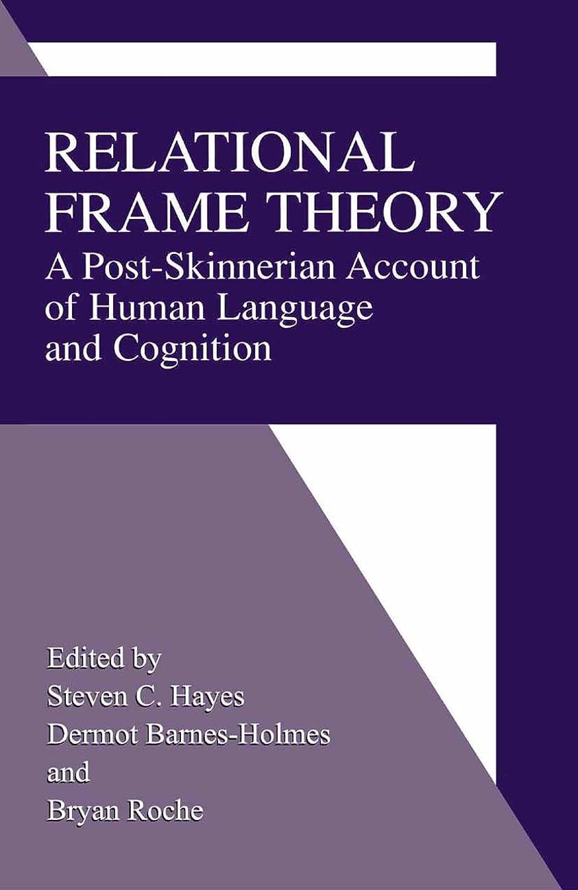 ジュラシックパーク版ラテンRelational Frame Theory: A Post-Skinnerian Account of Human Language and Cognition (English Edition)