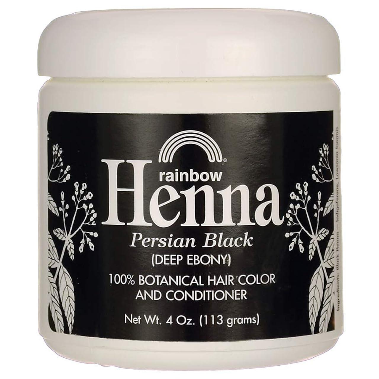 一人で国勢調査アカウントRainbow Research Henna Hair Color and Conditioner Persian Black Deep Ebony - 4 oz