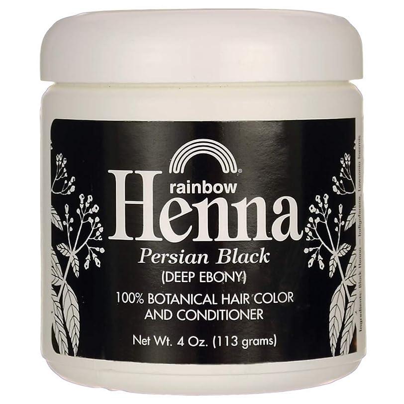 平方のため気づかないRainbow Research Henna Hair Color and Conditioner Persian Black Deep Ebony - 4 oz