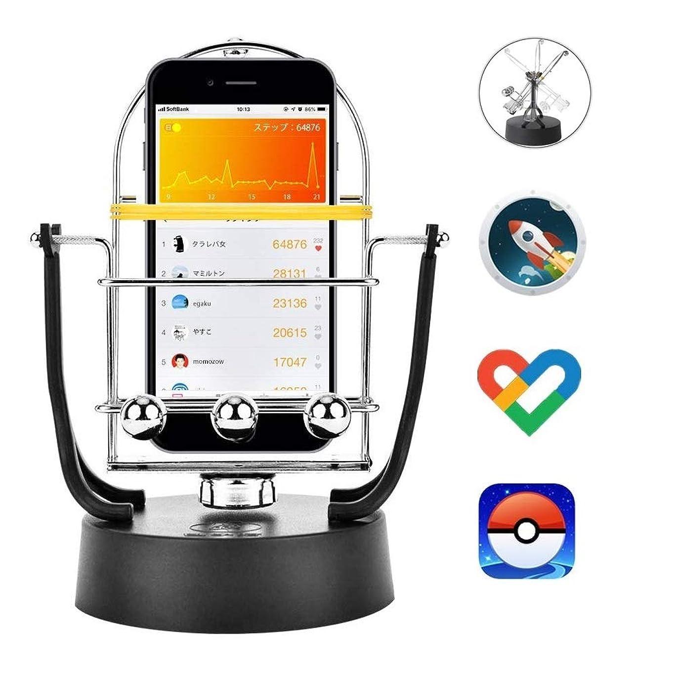 ウサギカスタム海洋Yibaision 回転スイング バランスボール 歩数を増やす 携帯電話自動スイング スマホスタンド 永久運動 携帯電話の揺れ装置 パーペチュアルモーション ポケモンゴーやwalkr Google Fitに 子供の誕生日に 振り子教育玩具 usb給電 インテリア