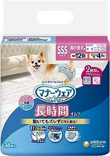 マナーウェア 紙オムツ 高齢犬用 SSSサイズ 36枚入