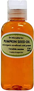 Organic Pure Carrier Oils Cold Pressed 4 oz (Pumpkin Unrefined Oil)