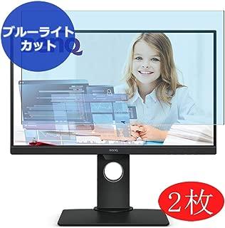 【2個パック】 Synvy Anti Blue Light スクリーンプロテクター BenQ GW2480T / GW2480 23.8インチ用 ディスプレイ液晶フィルム 保護プロテクター [強化ガラスではありません]