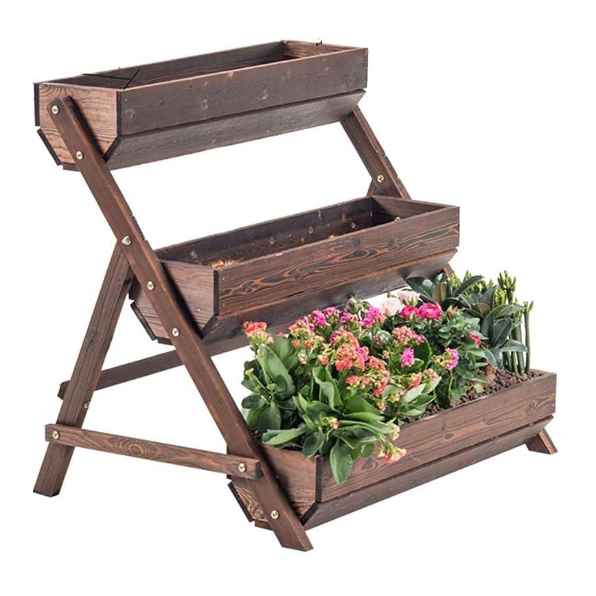 収入アシュリータファーマン珍味植物スタンドディスプレイスタンド防食木製ガーデン植栽植物鉢植え屋内と屋外多層花トラフ75×58×70センチ