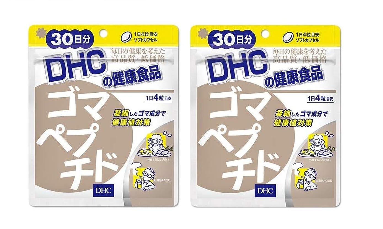 農場キャンドル主要な2個セット DHC ゴマペプチド 30日分