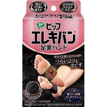 ピップ エレキバン 足裏バンド 130ミリテスラ 2個入り 磁気治療器 足コリ 足裏のはり つけている間効果が持続