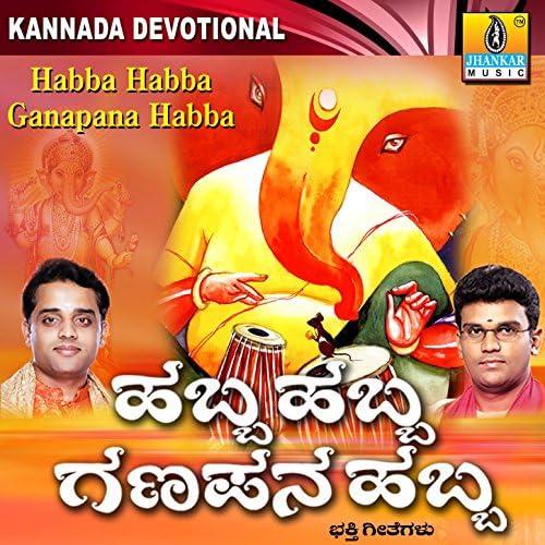Ajay Warier, Hemant Kumar & Divya Raghavan