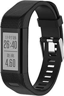 HAWEEL Bands Sports Wristbands Straps, Smart Watch Silicone Wrist Strap Watchband for Garmin Vivosmart HR+ (Black)
