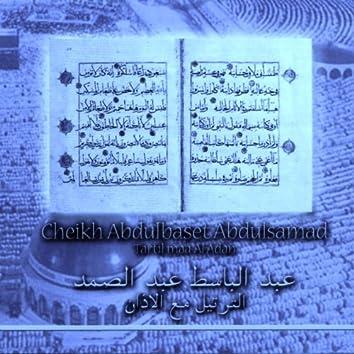 Surat Al Maida