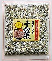十穀米 (雑穀米) 300g (10袋 お得価格)