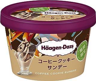 [冷凍] ハーゲンダッツ ミニカップ コーヒークッキーサンデー 110ml