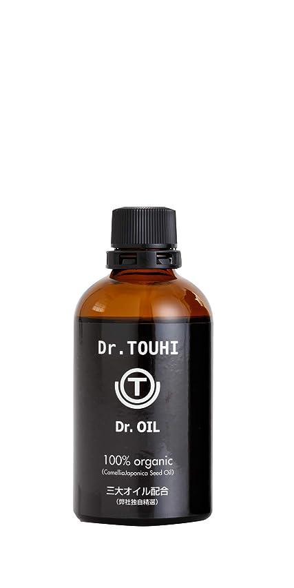 レキシコン宗教手数料Dr.OIL 100% organic - ドクターオイル