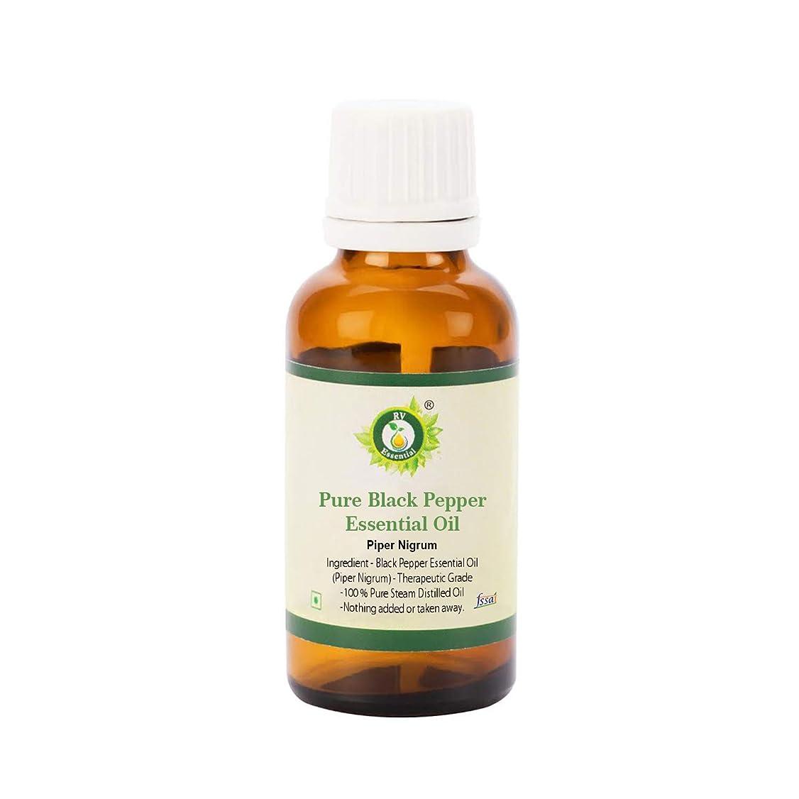 飲食店適切に手段R V Essential ピュアブラックペッパーエッセンシャルオイル630ml (21oz)- Piper Nigrum (100%純粋&天然スチームDistilled) Pure Black Pepper Essential Oil