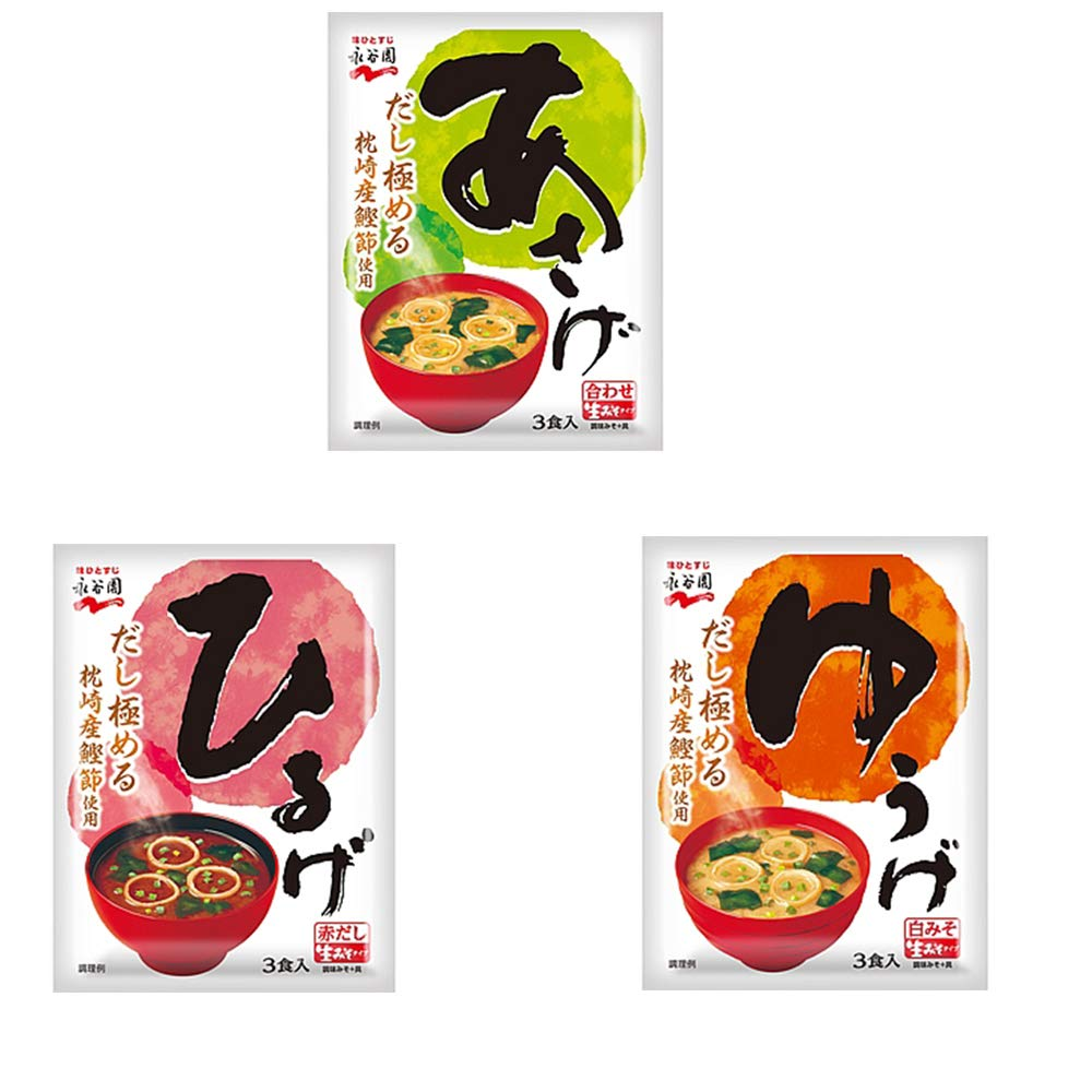 Miso Soup shopping Assortment 1.9oz 3pcs x Raw Insta 3Types Japanese Type Finally resale start