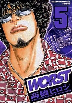 WORST(5) (少年チャンピオン・コミックス)