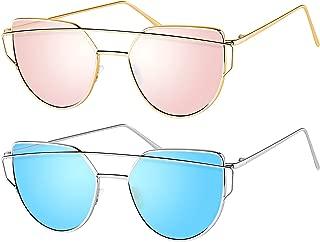 Best cat eye mirrored flat lenses Reviews
