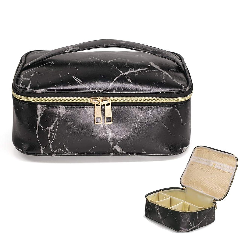 印象的コピー会社HOYOFO メイクポーチ コスメ収納 旅行バッグ 収納ボックス 化粧ポーチ トラベルポーチ 大容量 男女兼用 高級感 大理石柄 ブラック