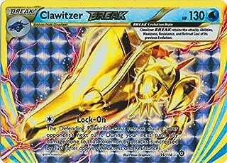 Best clawitzer break card Reviews