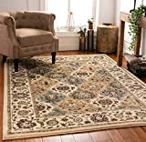 Well Woven Persian Oriental Panel Area Rug Ivory Multicolor 8x10 8x11 (7'10' x 9'10')