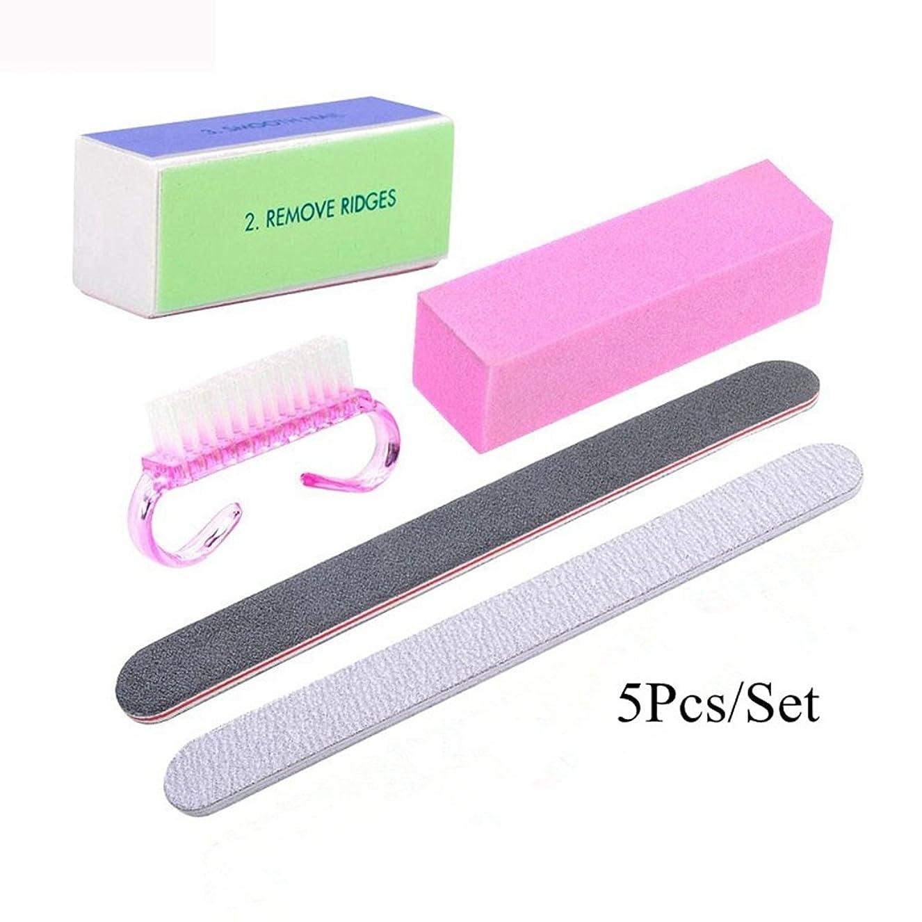 理容師ピジン粘着性ACAMPTAR 5個のネイルセット 爪やすり ネイルポリッシュ 豆腐ブロックポリシング マニキュアキット