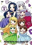 ぷちます!! -プチプチ・アイドルマスター- Vol.3【DVD】[MFBT-0028][DVD]