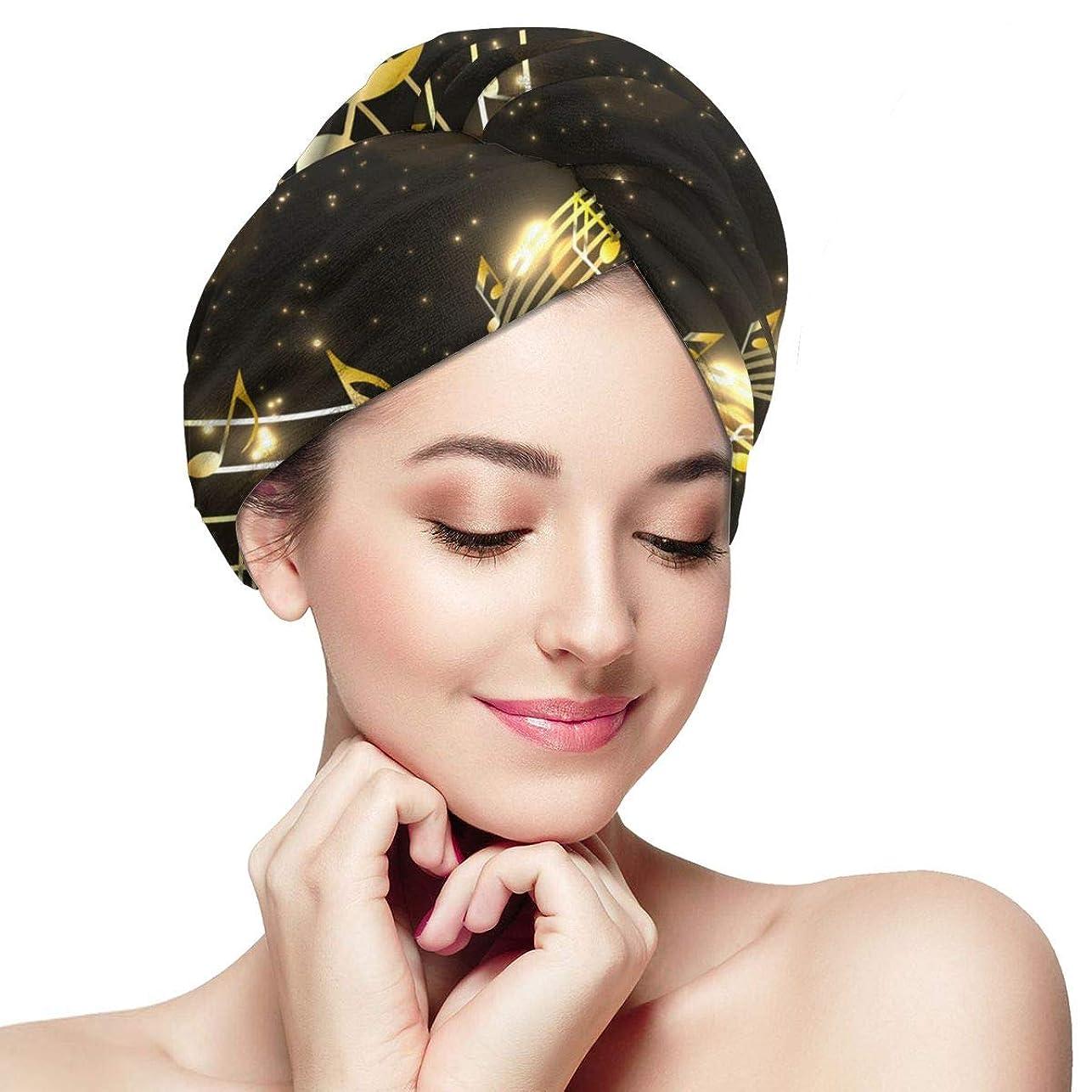 キャンバス投げる鼓舞するレインボーラインウェーブマイクロファイバーヘアタオルゴールデンミュージックノートターバンラージラップターバンキャップ1パック-超吸収性で髪の乾燥時間を大幅に短縮
