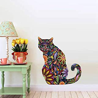 OFISSON Sitting Cat Floral Pattern Kitty Silhouette Wall Sticker Peel and Stick Decal, Baby Room Wall Decor, Sticker for Children Baby Kids Boy Girl Bedroom Nursery Decor