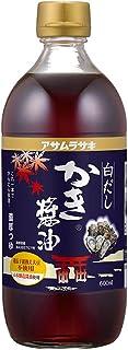 アサムラサキ 白だしかき醤油 600ml