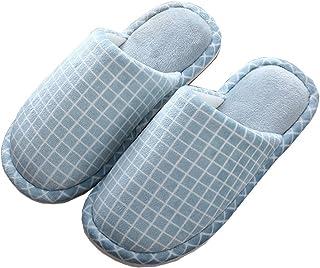 [サニーサニー] スリッパ コットンスリッパ 綿靴 レディース メンズ シンプル 可愛い ふわふわ ボアシューズ 男女 カップル 保温 滑り止め 静音
