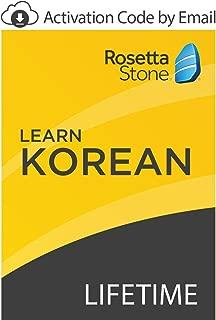 Best rosetta stone korean Reviews